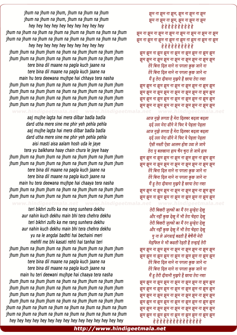 lyrics of song Jhoom Jhoom Na