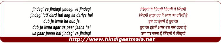 Kalyanji Anandji Haadsaa
