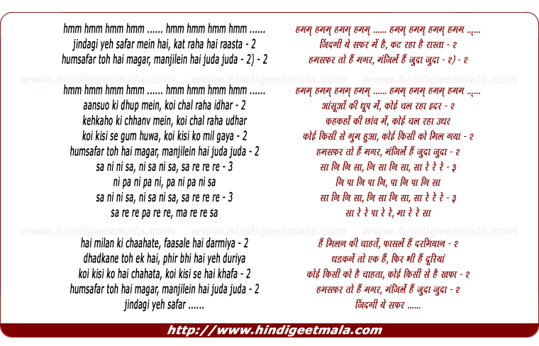 lyrics of song Jindagi Ye Safar Mein Hai