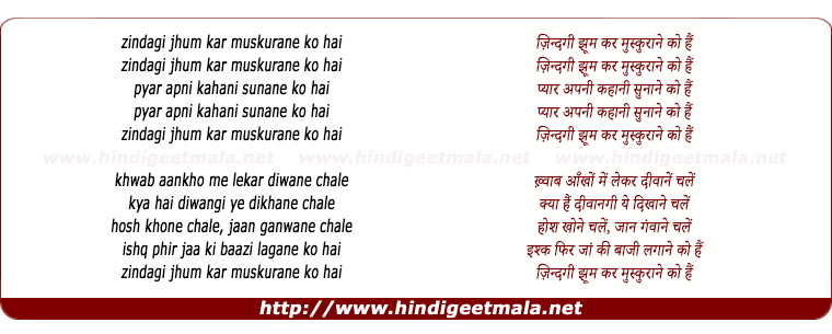 lyrics of song Jindgi Jhum Kar Muskurane Ko Hai