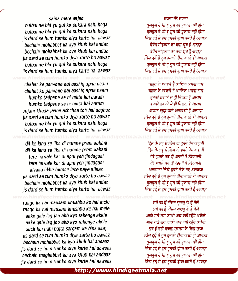 lyrics of song Jis Dard Se Tum Humko