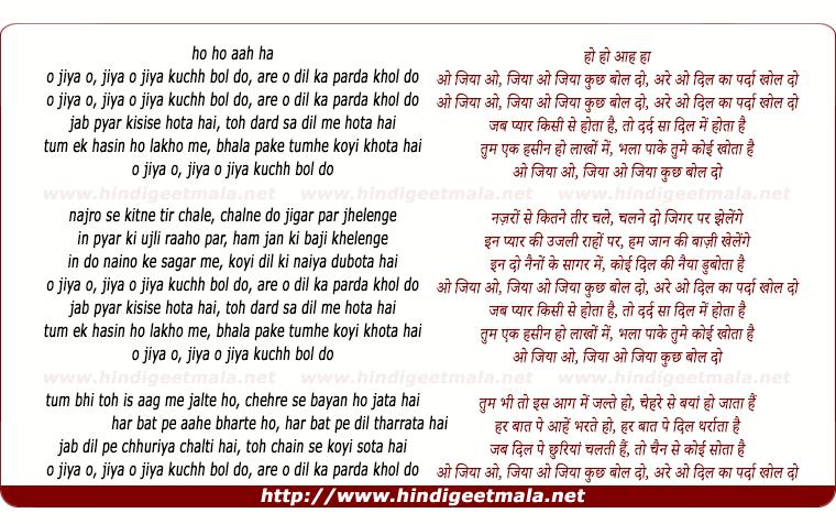 lyrics of song Jiya O Jiya Kuchh Bol Do