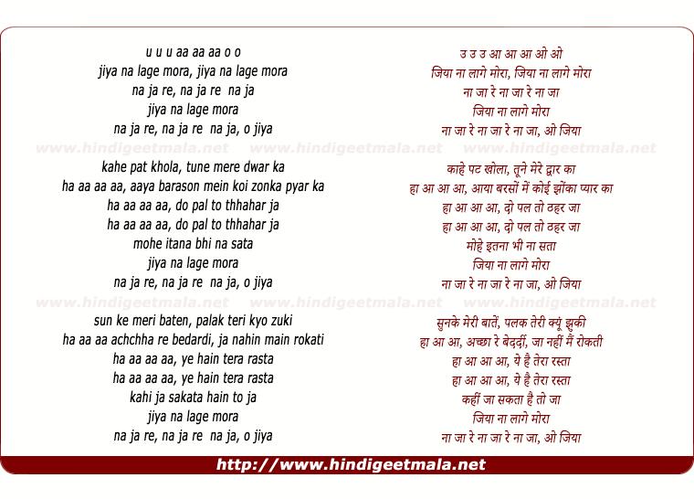 lyrics of song Jiyaa Naa Laage Moraa