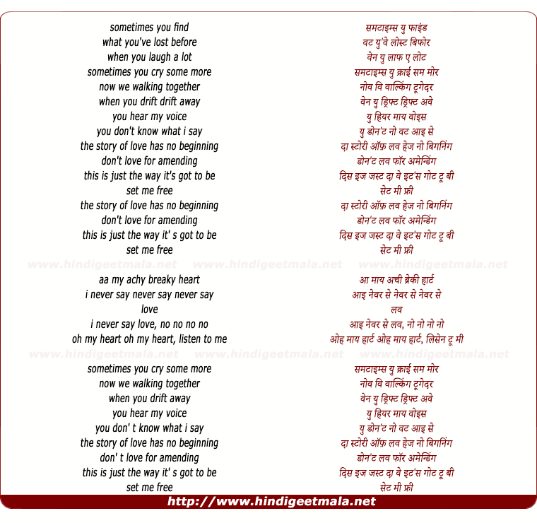 lyrics of song Oh My Sweat Heart