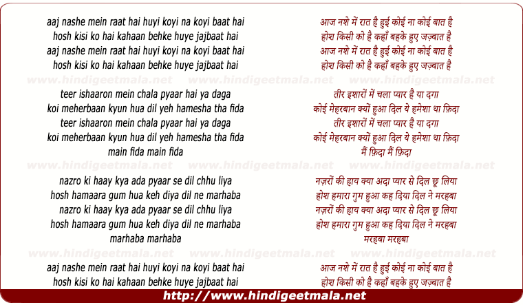 lyrics of song  Aaj Nashe Mein Raat Hai