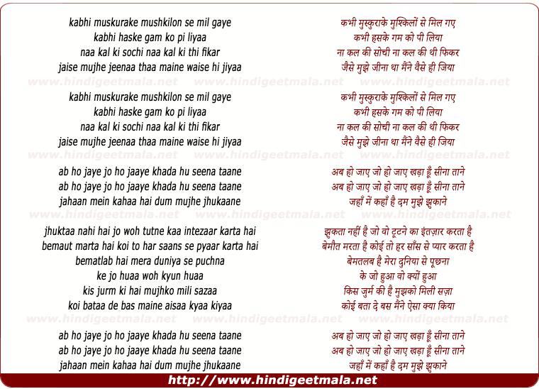 lyrics of song Kabhi Muskurake Mushkilon Se