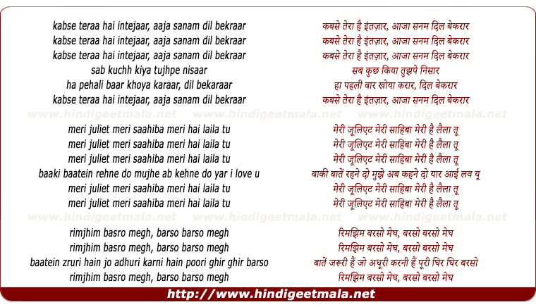 lyrics of song Kabse Teraa Hai Intejaar
