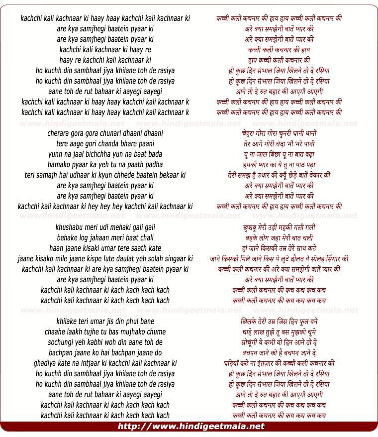 lyrics of song Kachchi Kali Kachnaar Ki