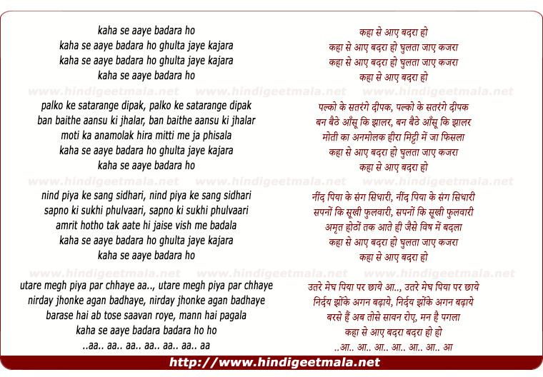 lyrics of song Kahaan Se Aaye Badara