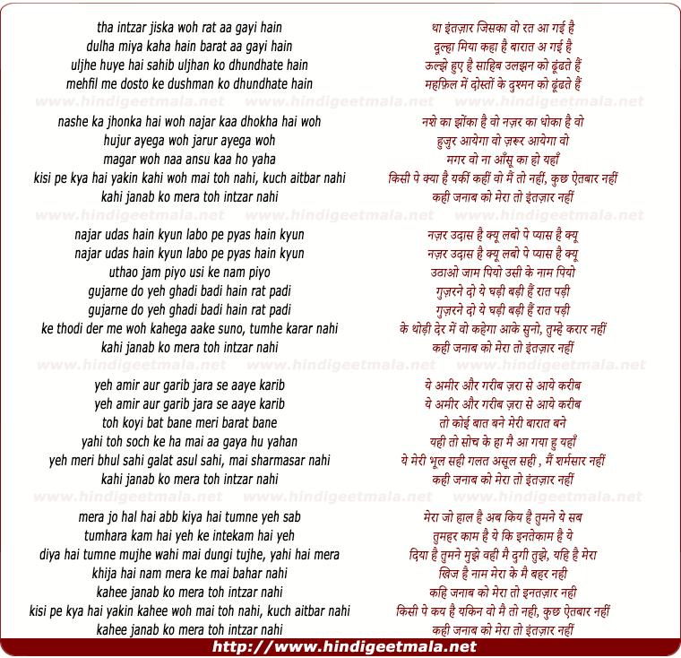 Yeh Pyar Nahi Toh Kya Hai Song Download: कहीं जनाब को मेरा