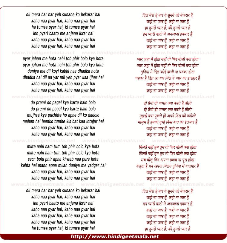 Bepanah Pyaar Hai Tumse Song Download: कहो ना प्यार हैं