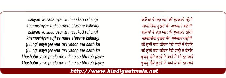Ankhiyon ke jharokhon se hindi movie songs free download \ watch.