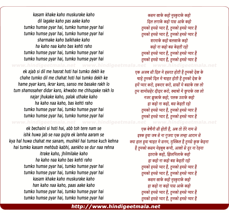 lyrics of song Kasam Kha Ke Kaho Muskurake Kaho