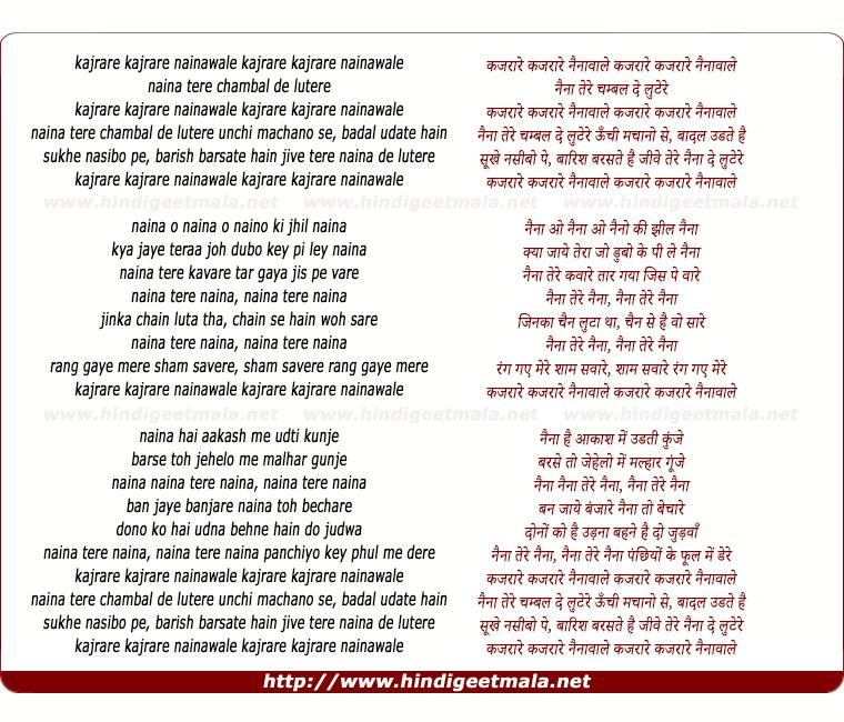Haye O Merii Jann Song: Ke Dulhan Banati Hai Haye Nasibo Waaliya