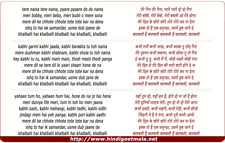 lyrics of song Khalballi Hai Khalballi