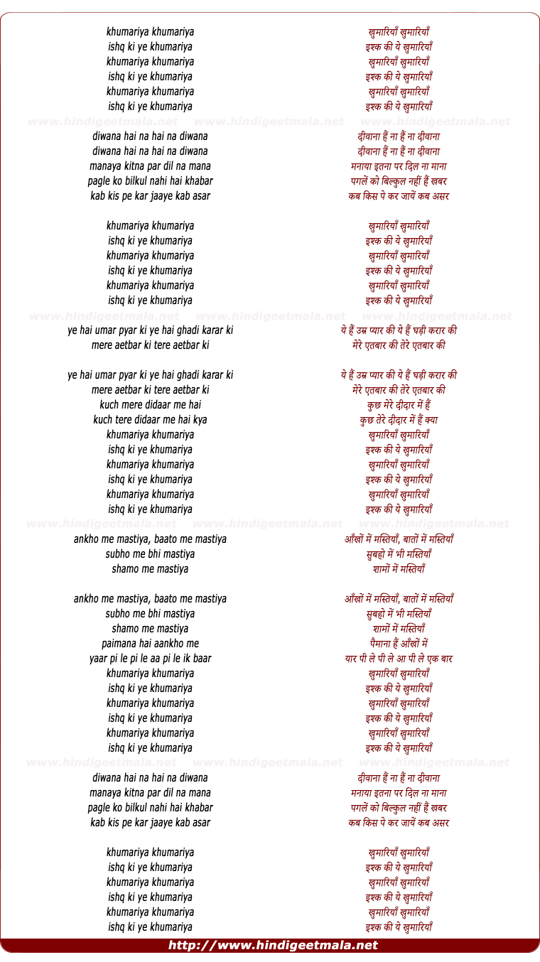 lyrics of song Khumaariyaan Khumaariyaan