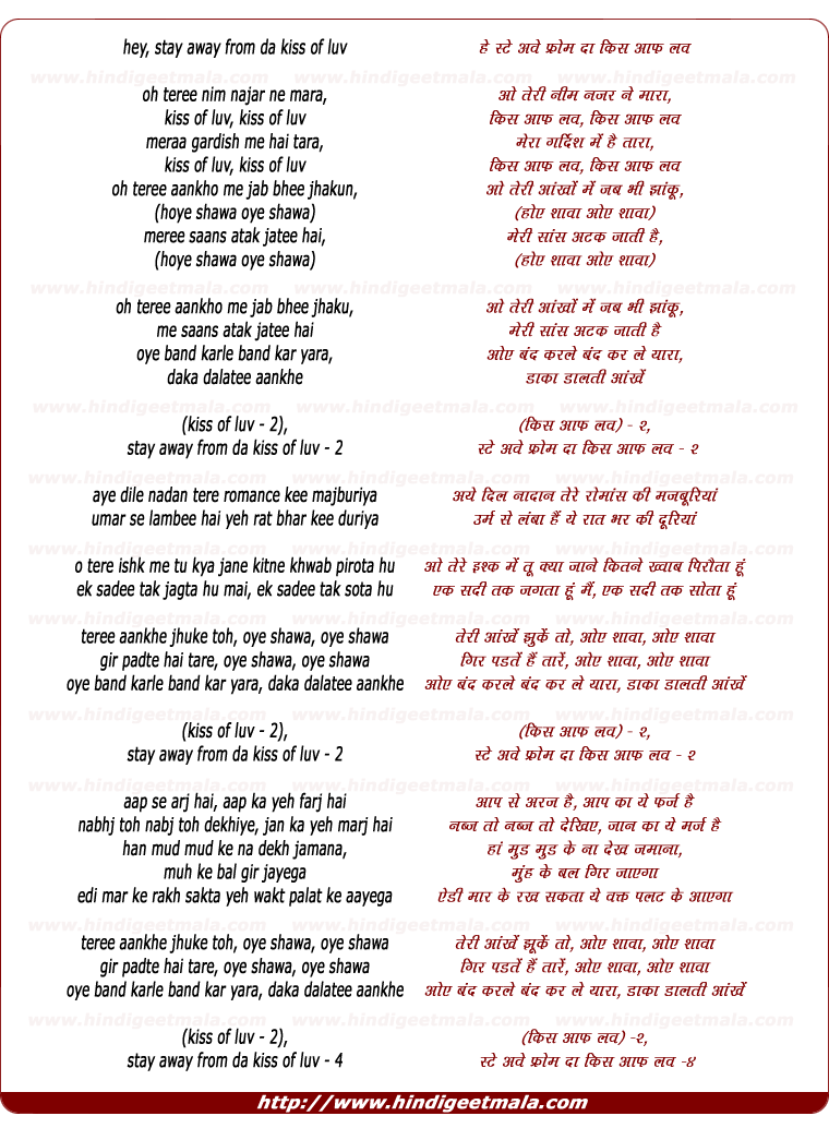 lyrics of song Kiss Of Luv