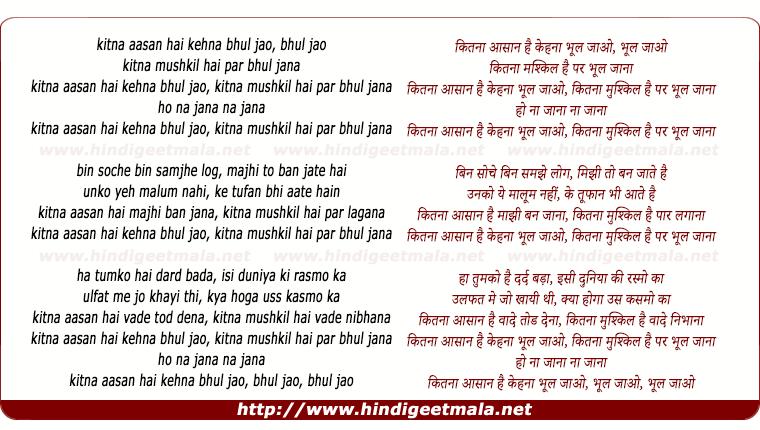 lyrics of song Kitna Aasan Hai Kehna Bhul Jao