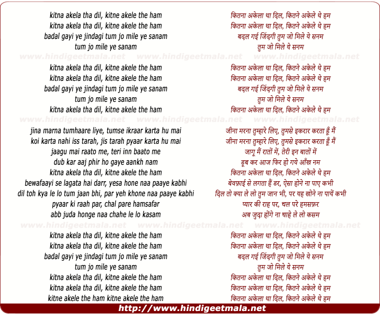 lyrics of song Kitna Akela Tha Dil