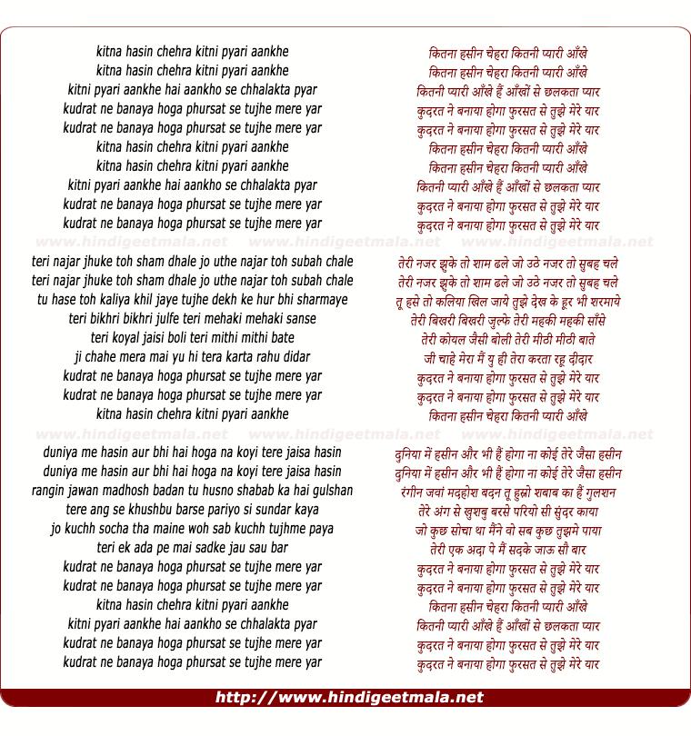 lyrics of song Kitna Hasin Chehra, Kitnee Pyaree Aankhe