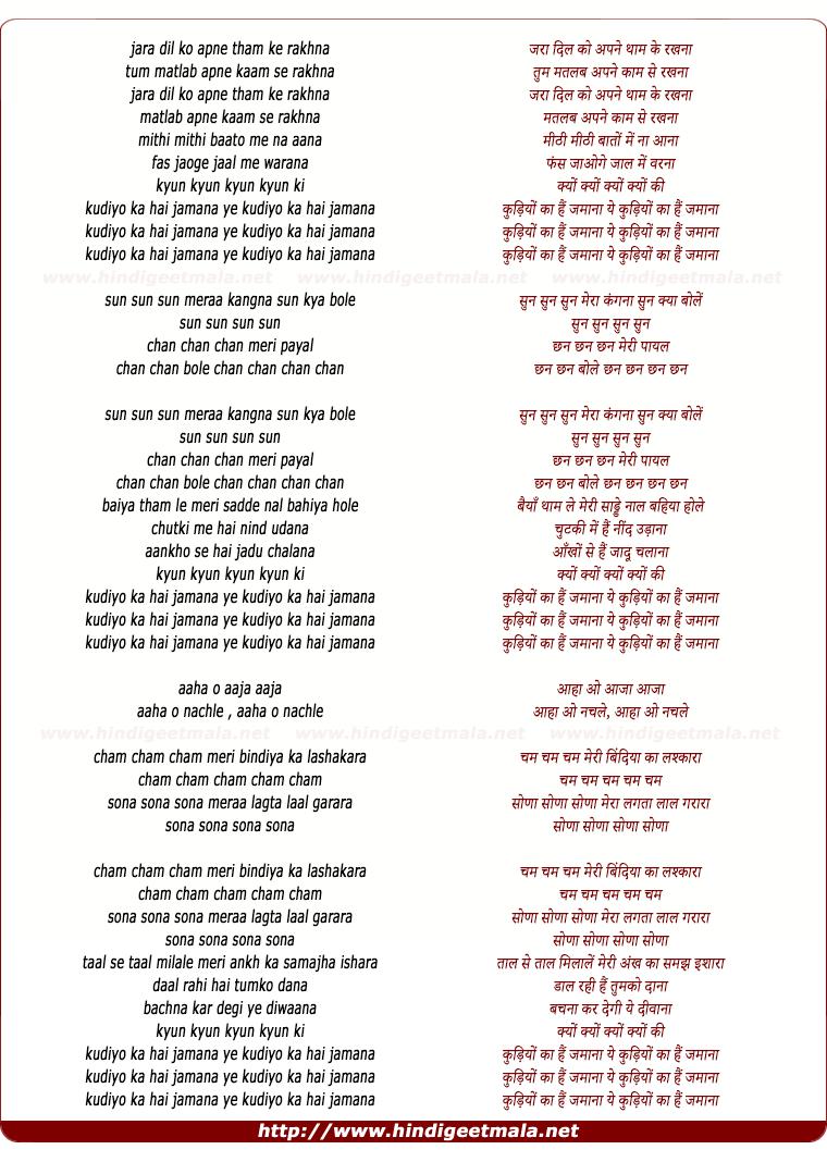 lyrics of song Kudiyon Ka Hai Zamana