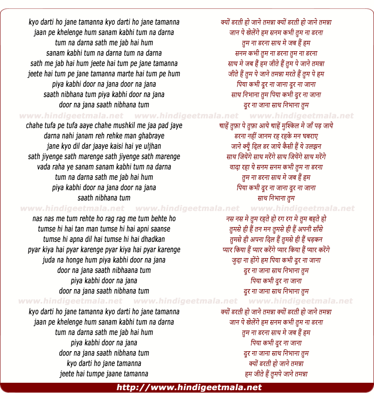 lyrics of song Kyoon Darrti Ho