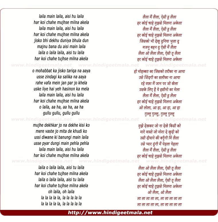 песни в исполнении сумишевского онлайн
