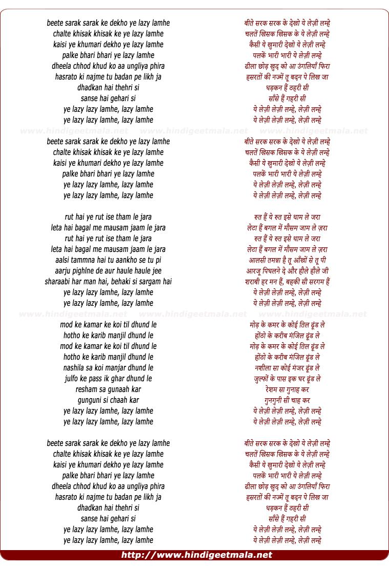 Bollywood hindi remix song 1 aap jaisa koi meri - 3 part 3
