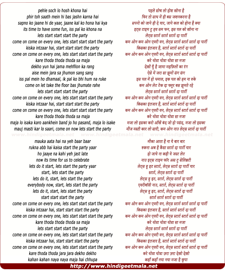 lyrics of song Lets Start Start Start The Party