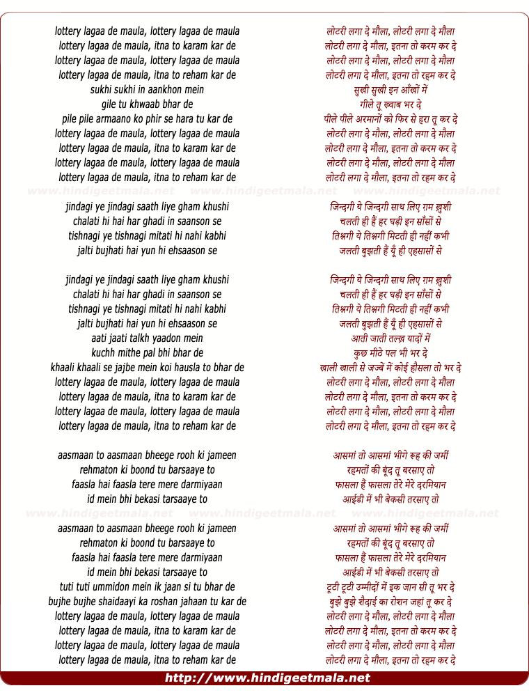 lyrics of song Lottery Lagaa De Maula