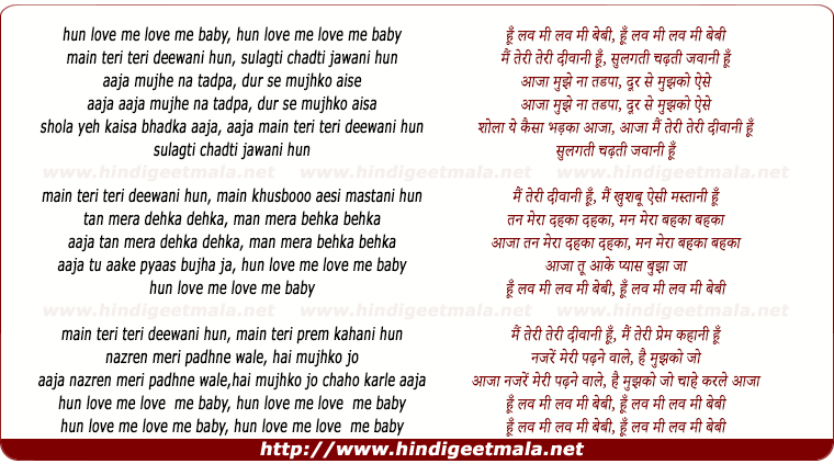 lyrics of song Love Me Baby