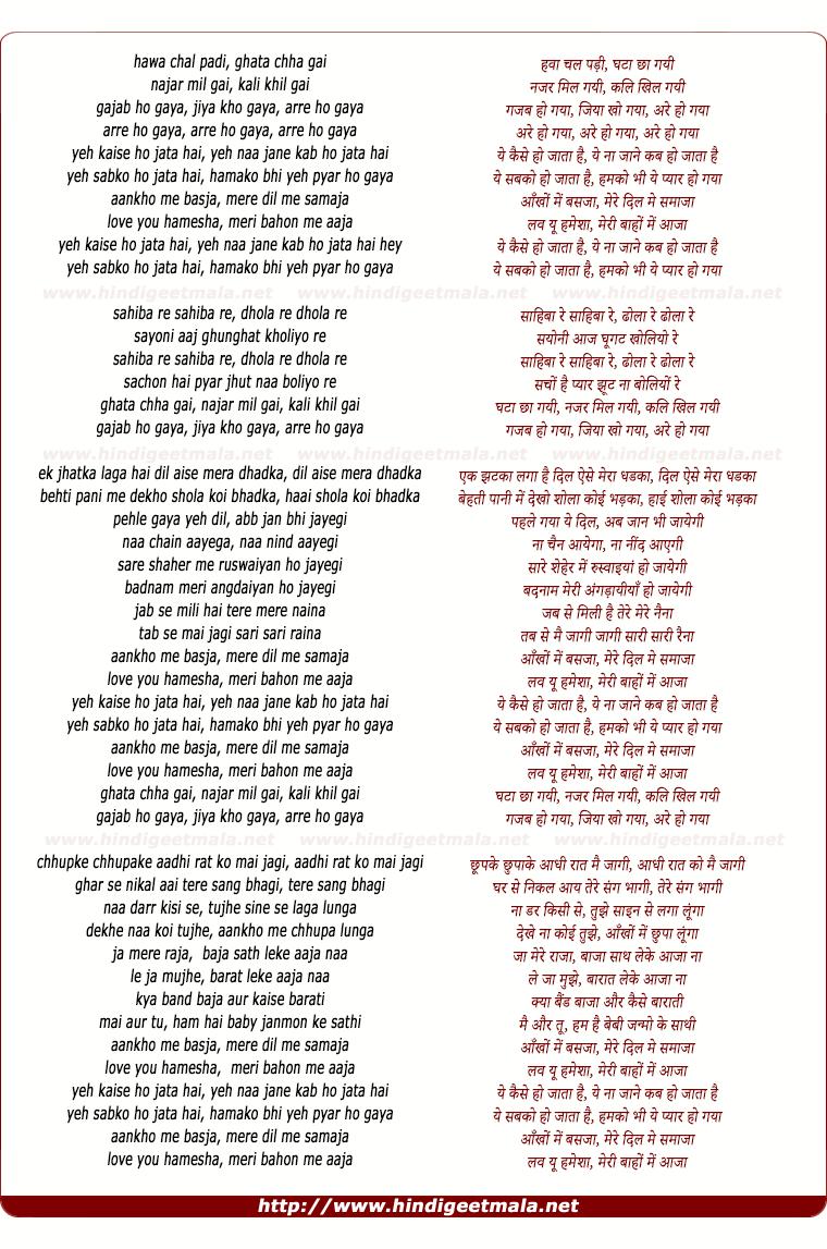 lyrics of song Love You Hamesha