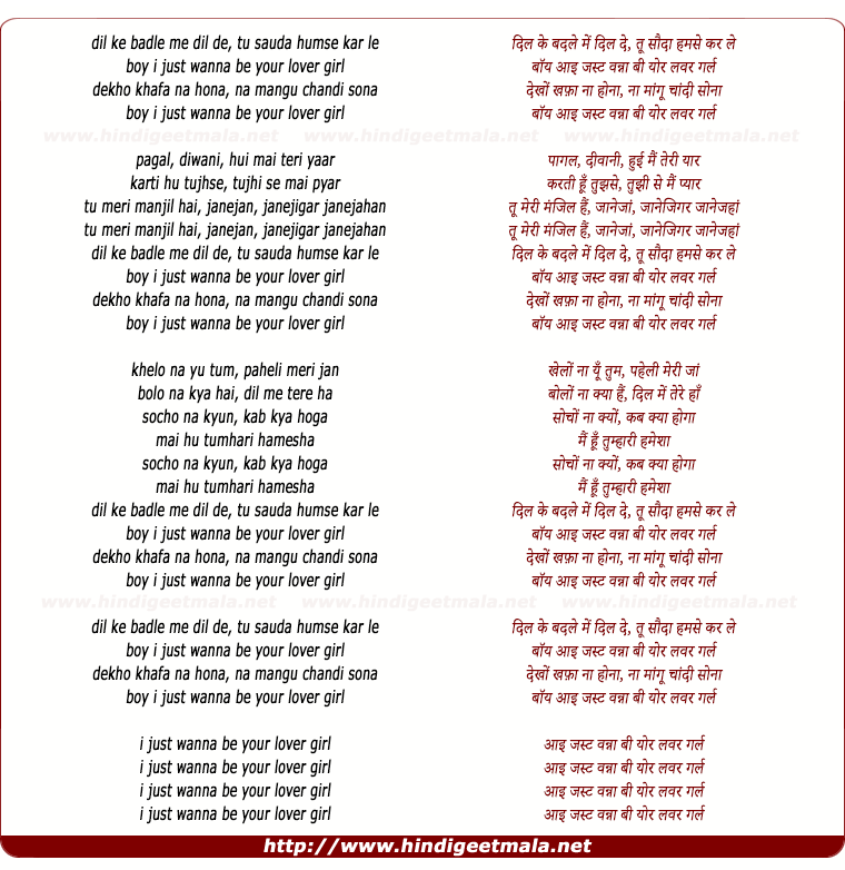 lyrics of song Lover Girl