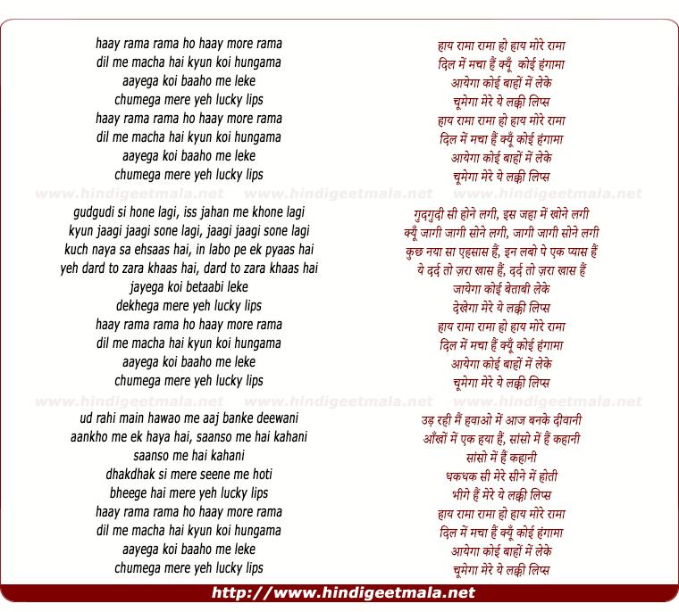 lyrics of song Lucky Lips