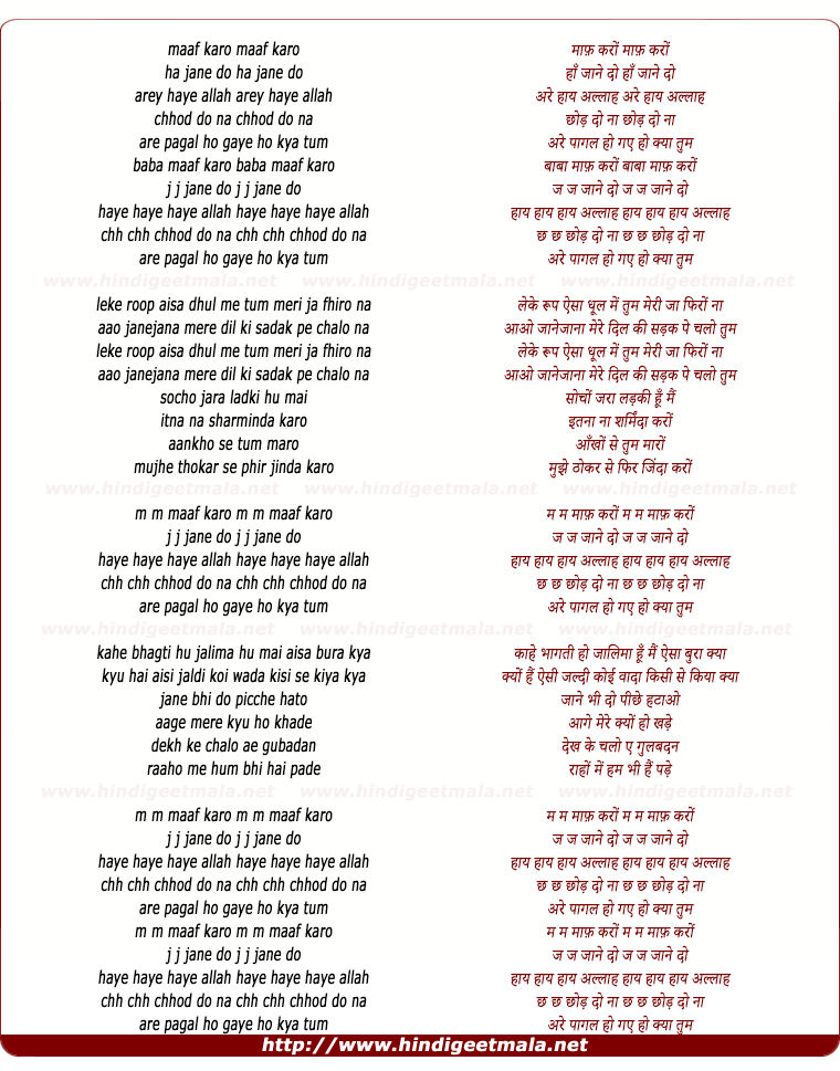 lyrics of song Maaf Karo Ha Maaf Karo