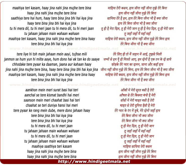 lyrics of song Maahiya Teri Kasam