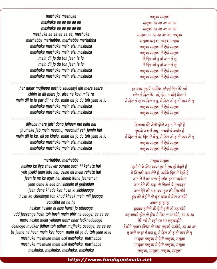 lyrics of song Maashuka Maashuka Main Aisi Maashuka