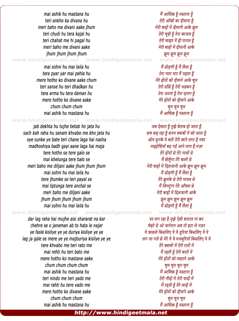 lyrics of song Mai Aasheek Hu Mastana Hu