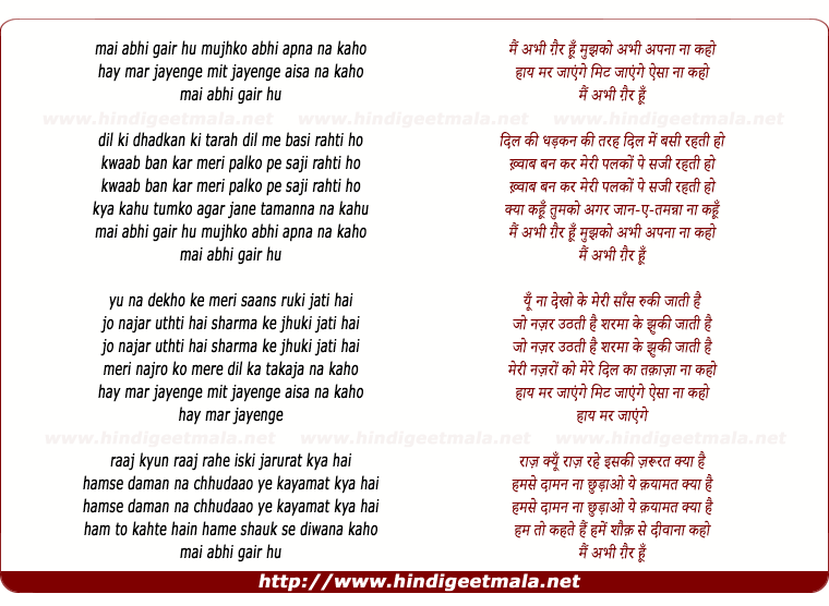 lyrics of song Mai Abhee Gair Hu