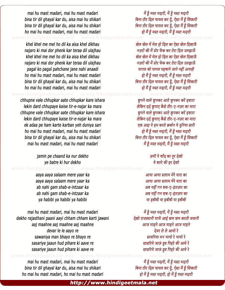 lyrics of song Mai Hu Mast Madari