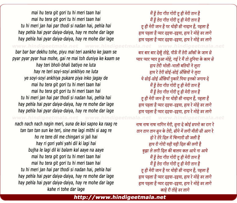 lyrics of song Mai Hu Teraa Git Goree