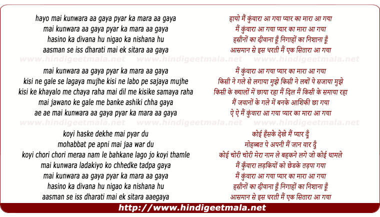 lyrics of song Mai Kunwara Aa Gaya