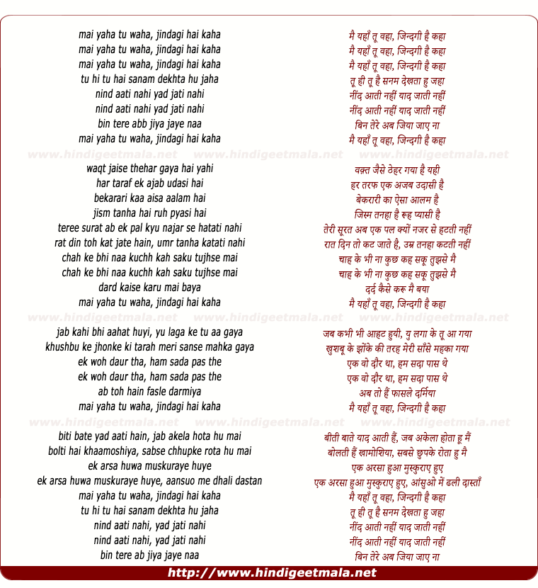 lyrics of song Main Yaha Tu Waha
