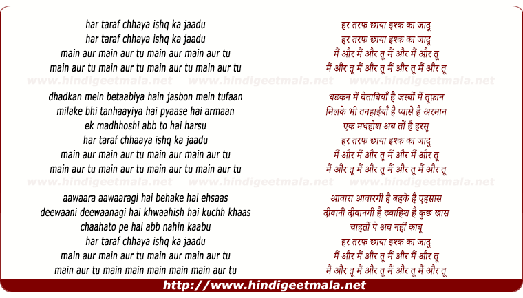 lyrics of song Main Aur Tu