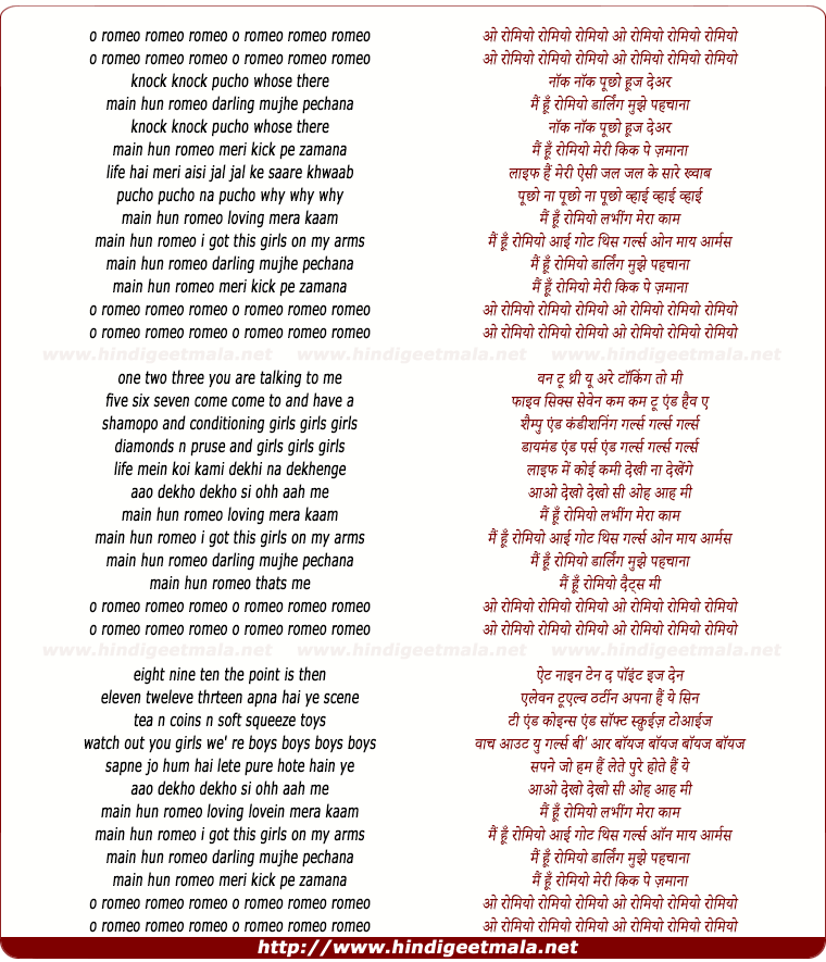 lyrics of song Main Hoon Romeo