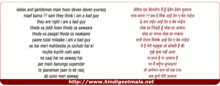 lyrics of song Main Hoon Yuvvraaj