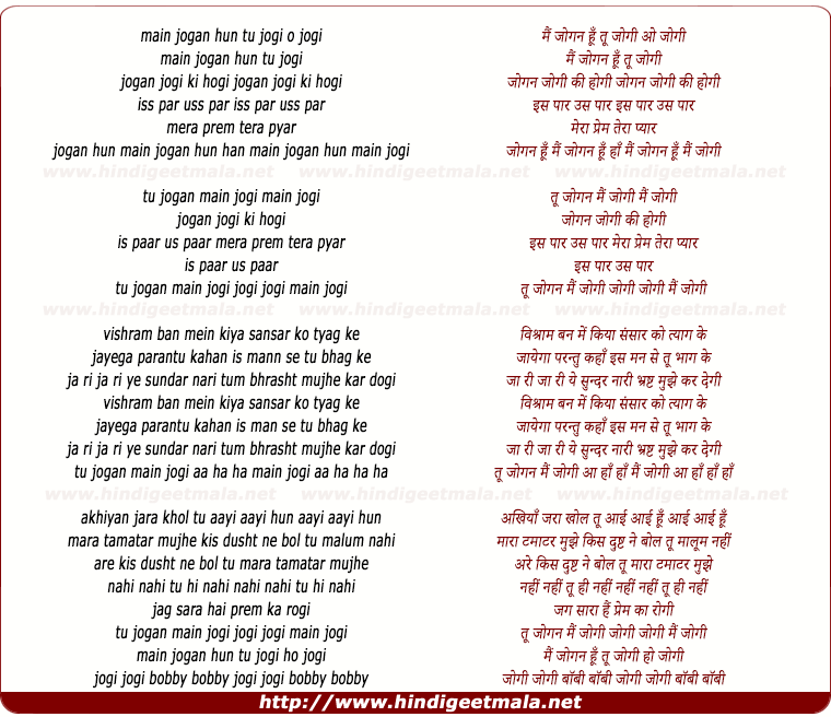lyrics of song Main Jogan Hoon Tu Jogi