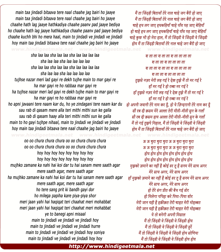lyrics of song Main Taa Jindadi