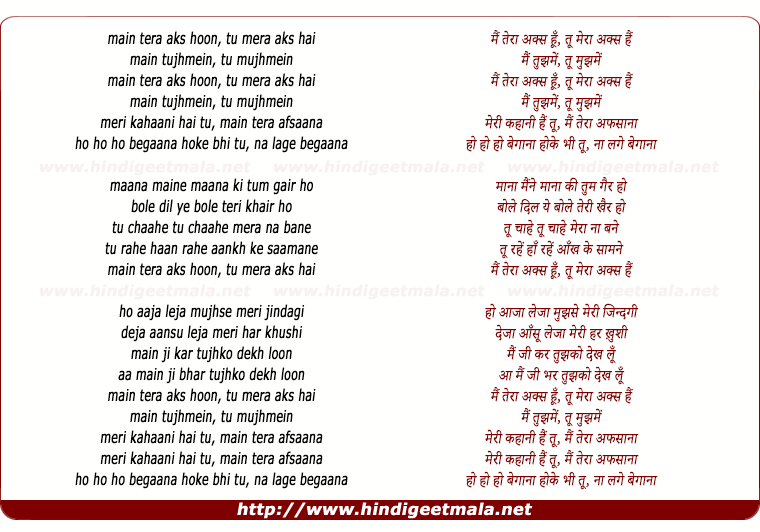 lyrics of song Main Tera Aks Hoon