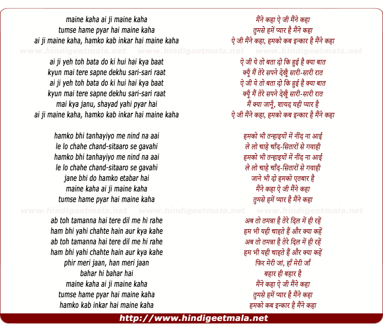 lyrics of song Maine Kaha Tumase Hame Pyar Hai